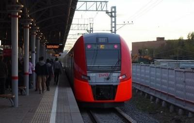 В поездах МЦК по просьбам пассажиров снизили громкость аудиообъявлений