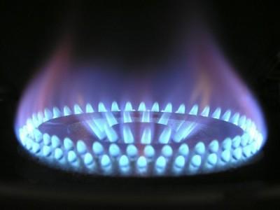 На Украине начнется строительство газопровода в обход ДНР