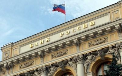 Центробанк назвал рост зарплат россиян причиной падения ВВП