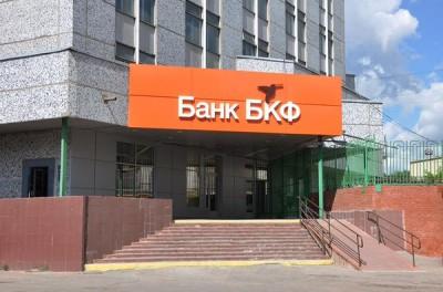 Банк БКФ официально прокомментировал недостоверную публикацию в СМИ