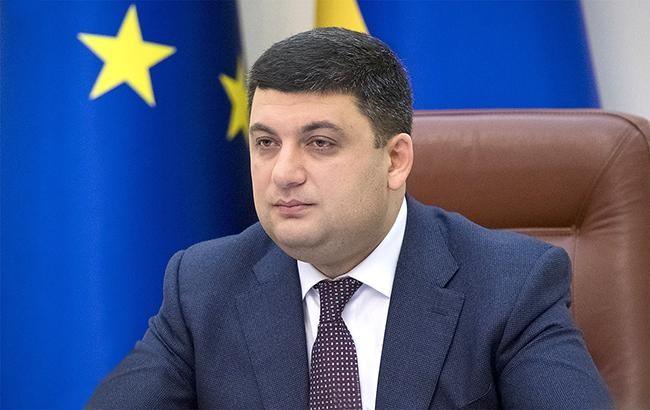 Гройсман: соглашение обассоциации Украины сЕС полностью вступило всилу