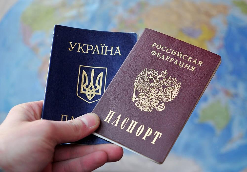 В РФ облегчили порядок получения гражданства для украинцев