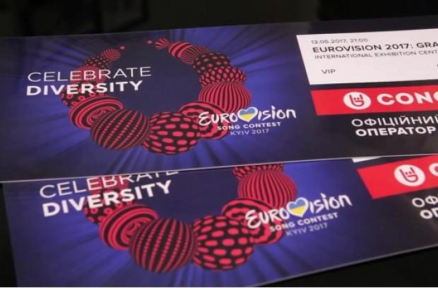 ВУкраинском государстве  открыли дело из-за нарушений при продаже билетов на«Евровидение»