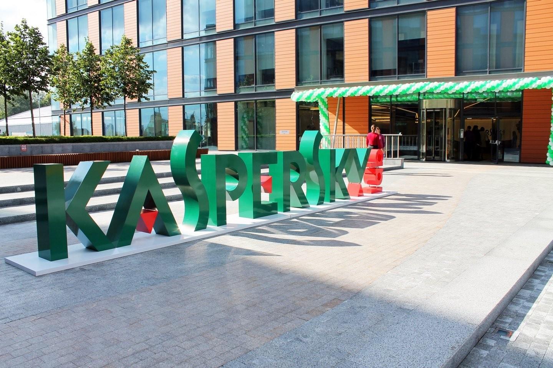 Сенат США хочет  запретить использовать Kaspersky Lab