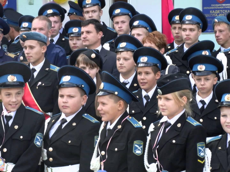 Музыкальный кадетский корпус открылся вКраснодаре