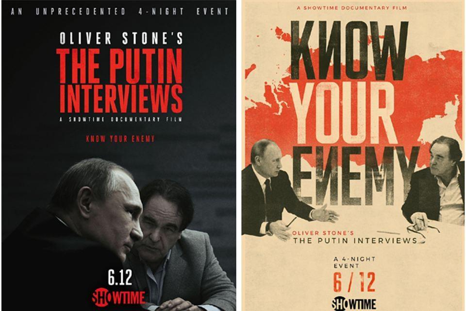 Путин поведал о воздействии дзюдо нажизненную позицию