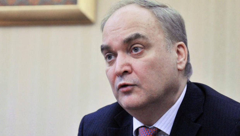 Новый посолРФ вСША вручил верительные грамоты вГосдеп