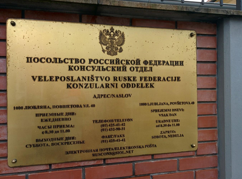 Госдеп потребовал пустить миротворцев ООН награницу сРоссией