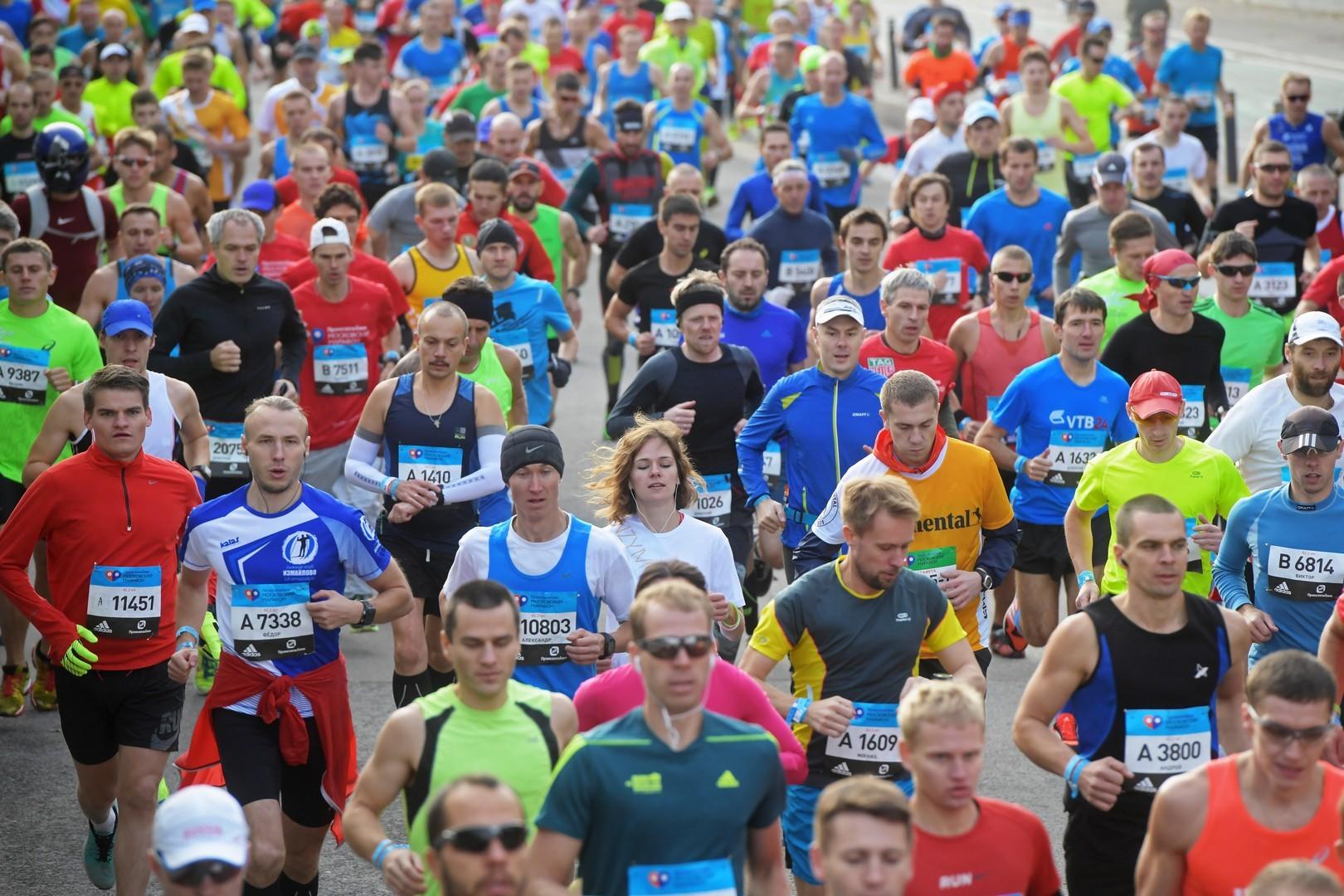 Московский марафон стартовал в«Лужниках»