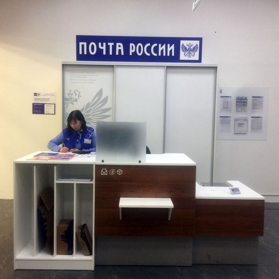 В РФ увеличились объемы интернет-торговли