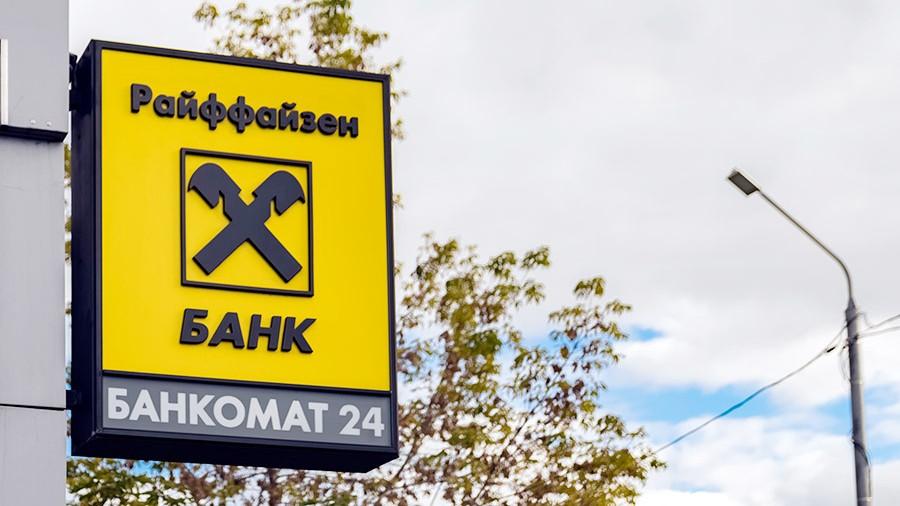 Милиция изъяла ряд документов изофиса «Райффайзенбанка» вцентре Петербура