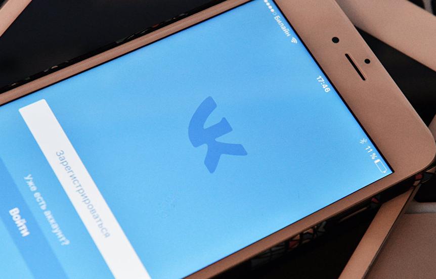 ВИндии назвали условия для разблокировки «ВКонтакте»