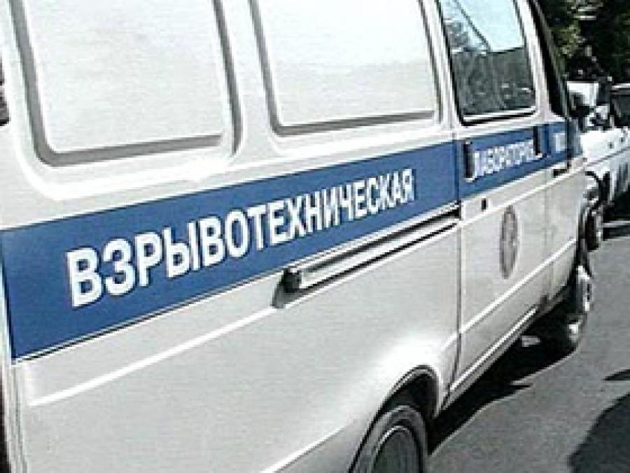 ВМоскве завели дело пофакту ложных сообщений обугрозах взрыва