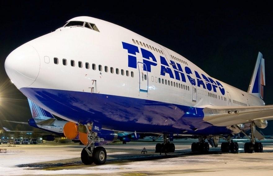 Арбитражный суд признал авиакомпанию «Трансаэро» банкротом