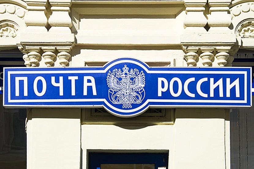 «Почта России» теперь торгует смартфонами и планшетами Samsung