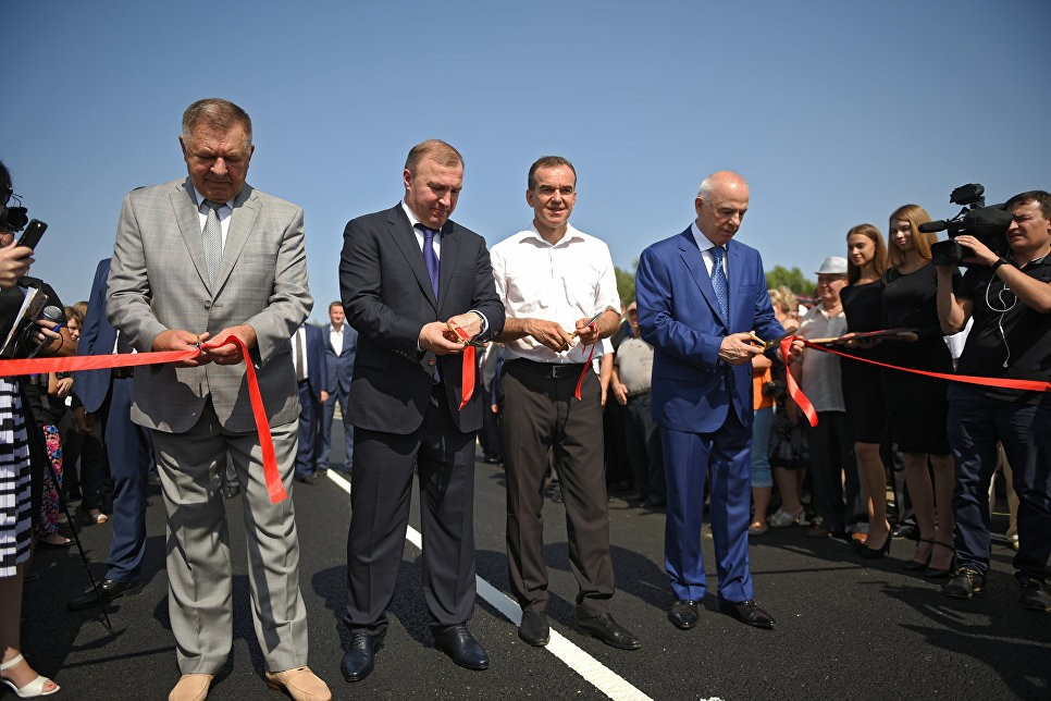НаКубани торжественно открыли автодорогу «станица Тенгинская— линия Республики Адыгея»