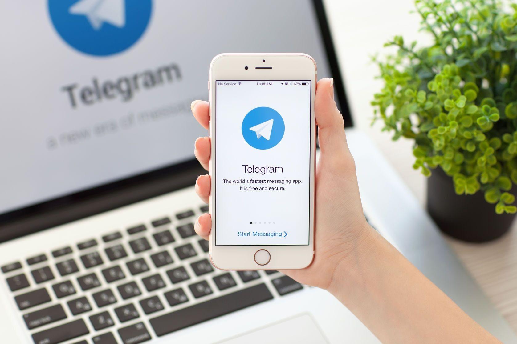 Вработе Telegram произошел сбой