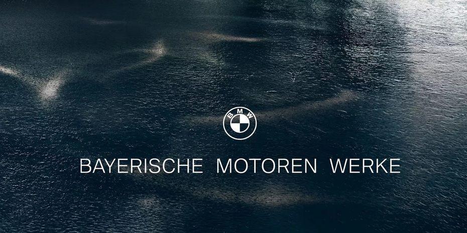 БМВ разработал новый знак для премиальных моделей