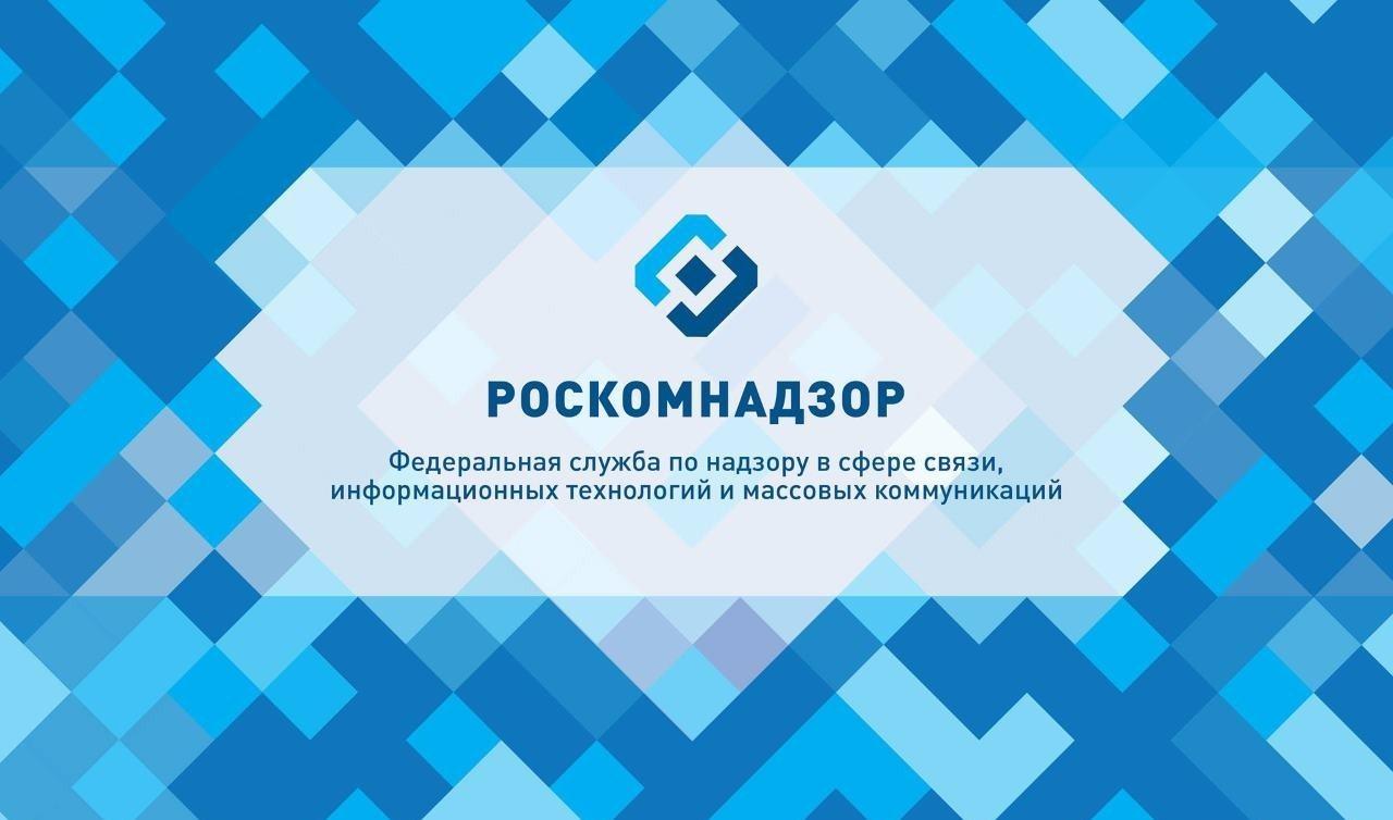 В Российской Федерации заблокирован сайт «Компромат.ру»