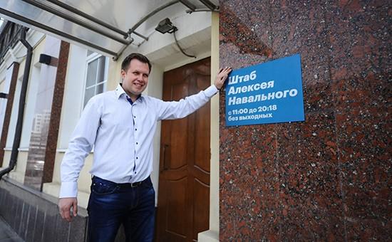 Схвачен подозреваемый внападении на руководителя московского штаба Навального