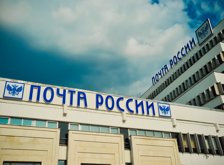 «Почта России» прокомментировала неаккуратную разгрузку посылок вРостове