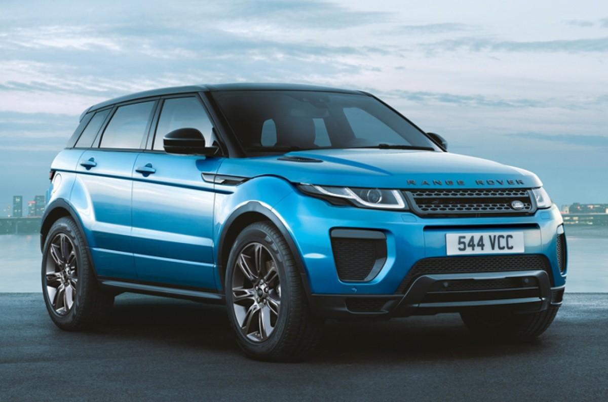 Гибридный Range Rover поступит в реализацию в2017 году
