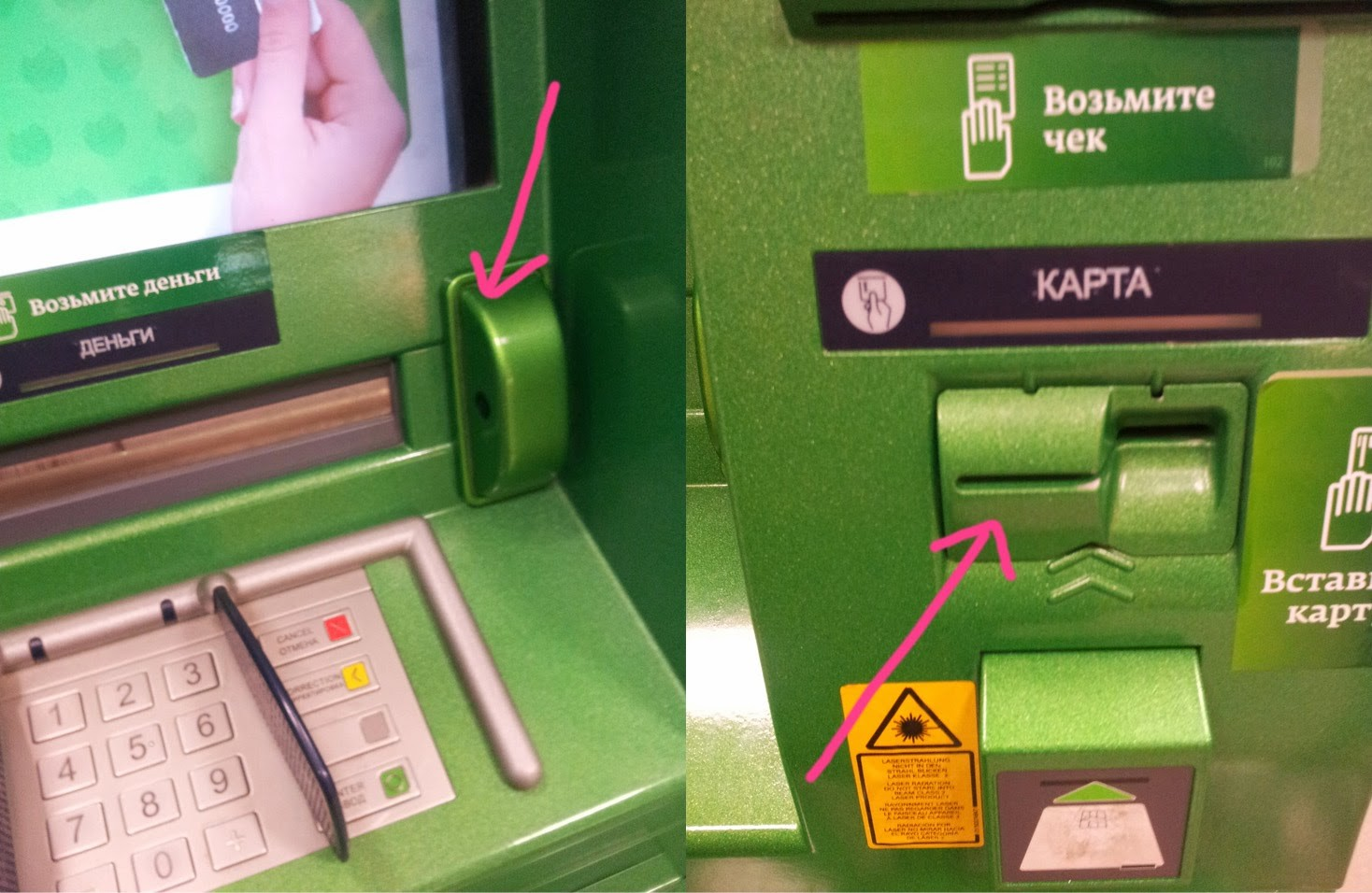 Избанкомата «Альфа-банка» в российской столице украли неменее 40 млн руб. — МВД