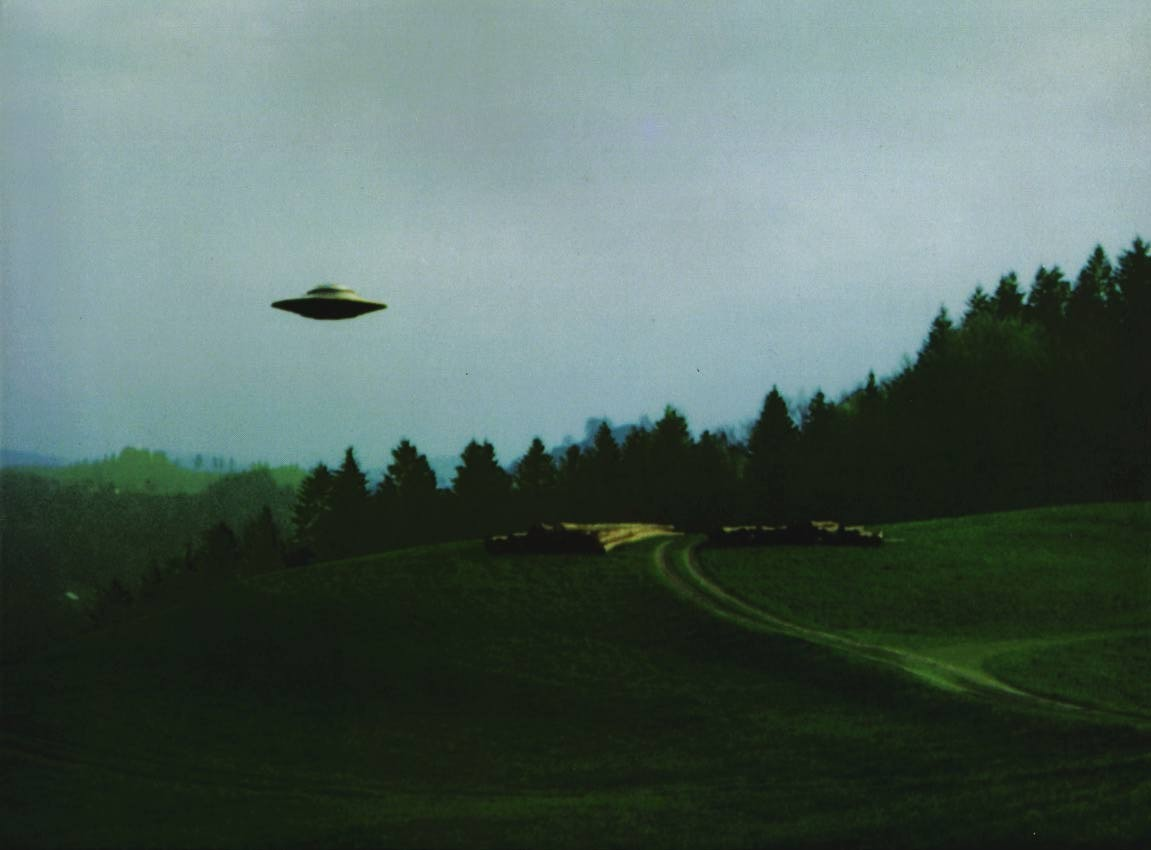 Граждане Тюмени приняли НЛО над городом зазнак грядущего конца света