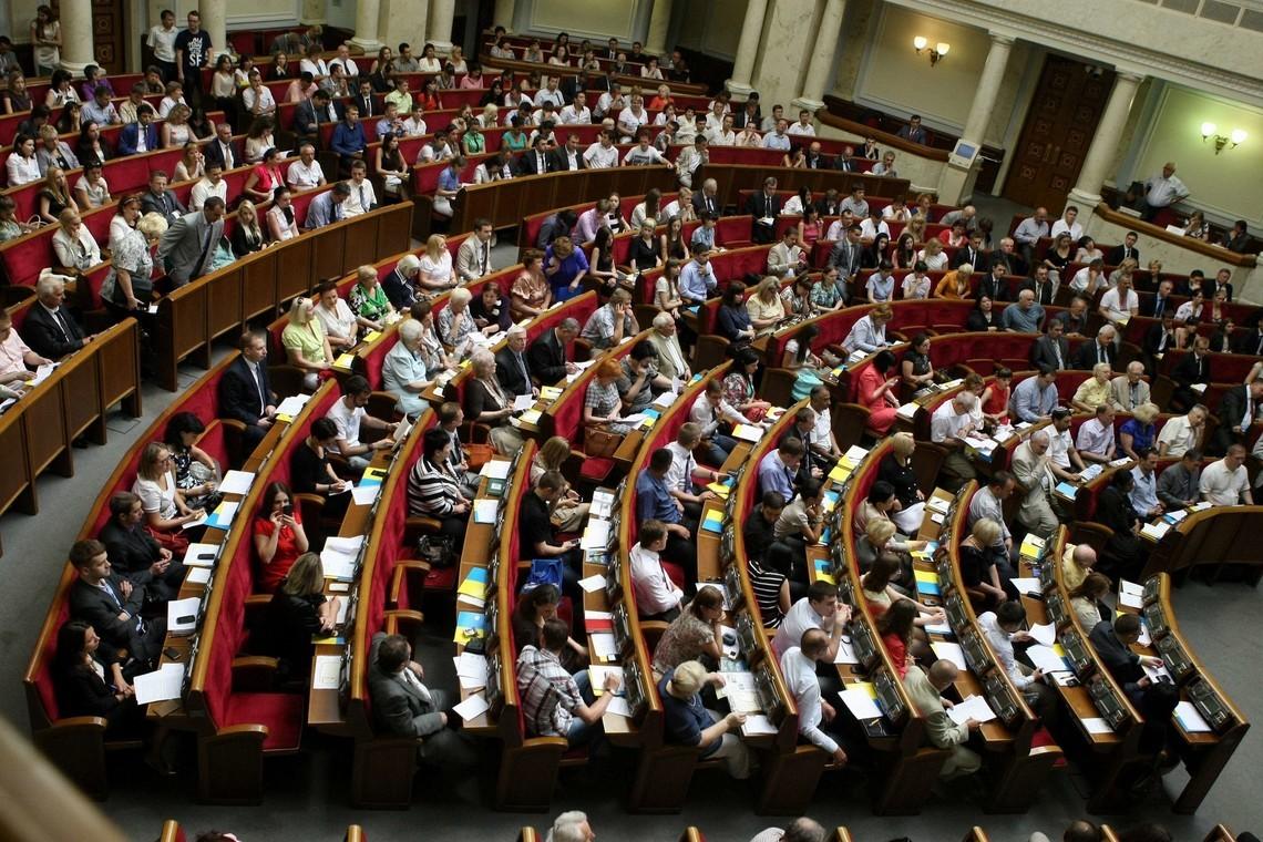 Рада повторно рассмотрит запрет наработу вгосударстве русских культурных центров