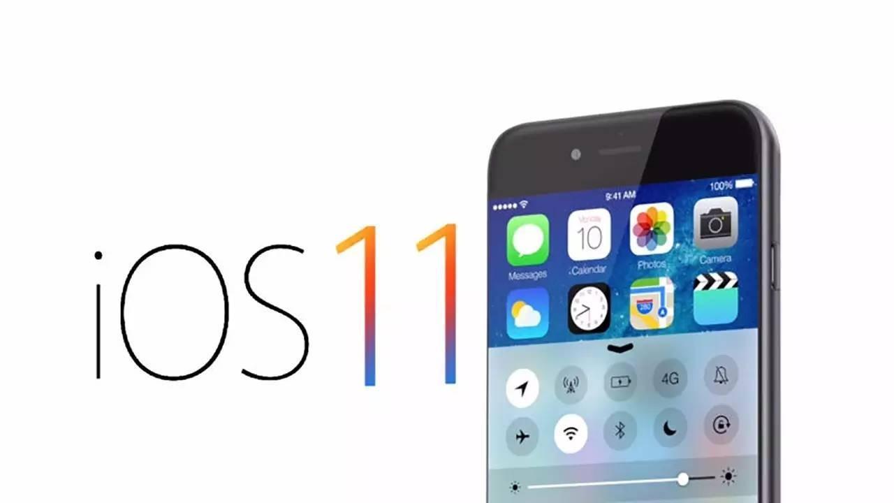 Apple выпустила новейшую ОС iOS 11