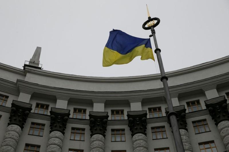 Украина компенсировала РФ часть судебных издержек на1,16 млн фунтов стерлингов