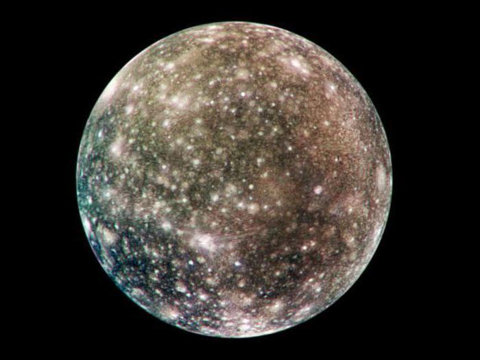 Спутник Юпитера может быть колонизирован к2040 году