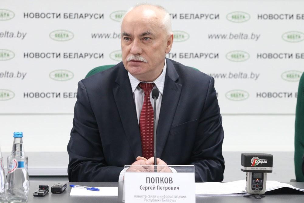 В последующем году вРеспублике Беларусь присущие паспорта поменяют наID-карты