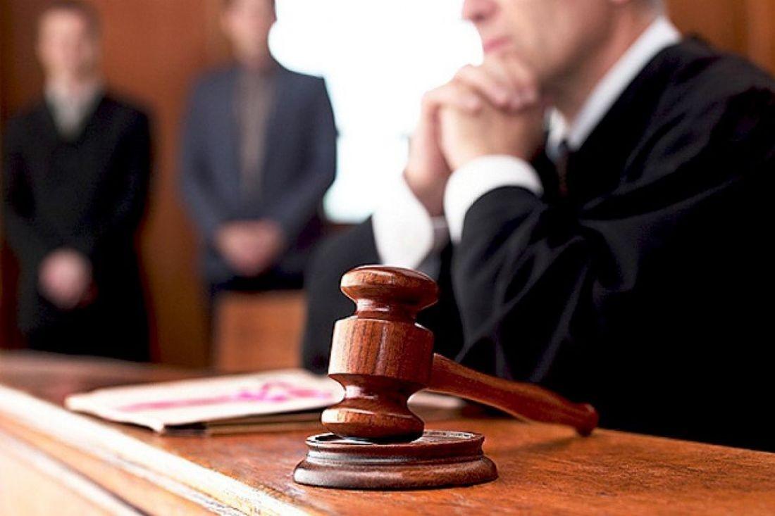 несколько Как оспорить выговор в суде метре над