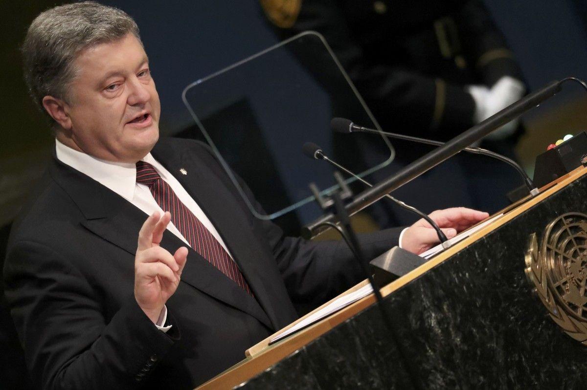 Порошенко потребовалось соглашение РФ для введения миротворцев ООН вДонбасс