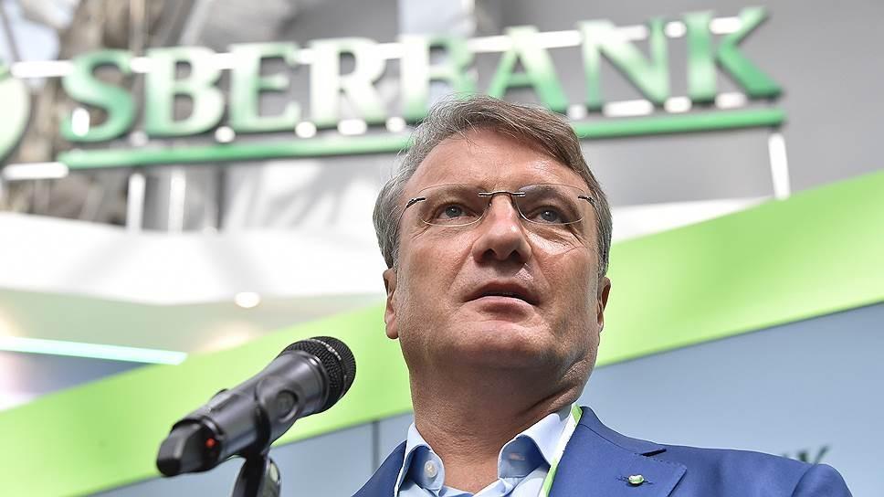 Греф: санаций больших банков в РФ больше небудет