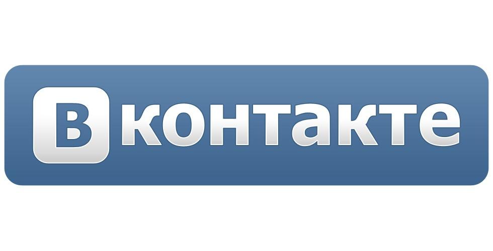 Администрация «ВКонтакте» заблокировала группу «Марша мира» потребованию Генпрокуратуры