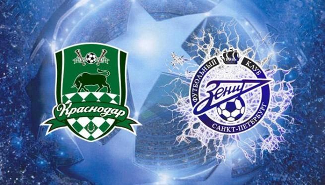 «Зенит» и«Краснодар» назвали составы наигру 11 тура РФПЛ