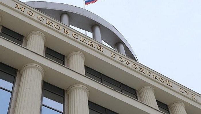 Суд оставил под арестом обвиняемого визбиении блогера вПарке Горького