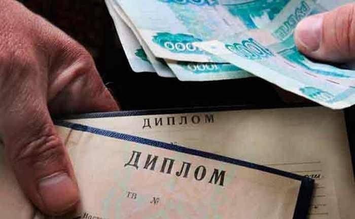 ВКурганской области словили врача-афериста изСерова споддельным дипломом
