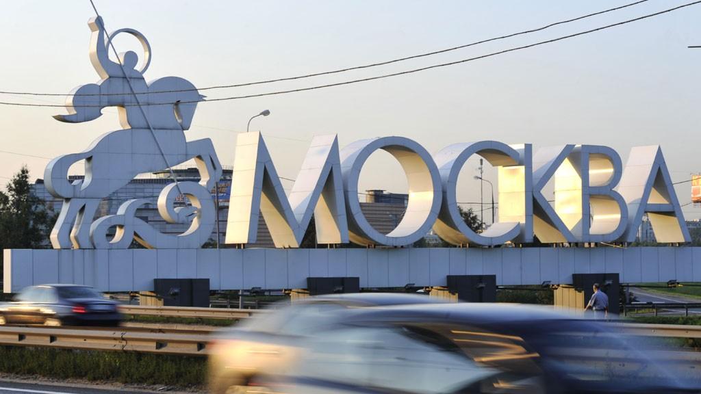 Навъезде в столицу России наКаширском шоссе установили 290 прожекторов