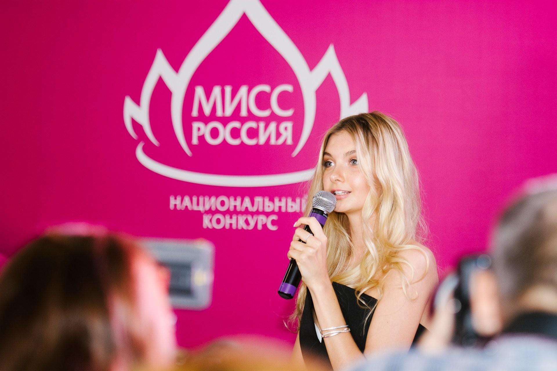 Тюменки смогут принять участие вкастинге наконкурс «Мисс-Россия 2018»