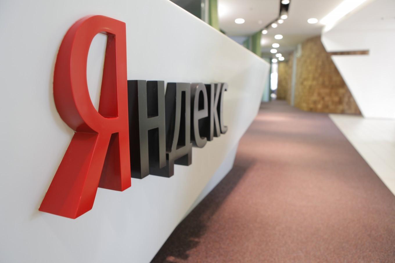 В «Яндексе» поведали, какие темы рекламных объявлений интересует пользователей рунета