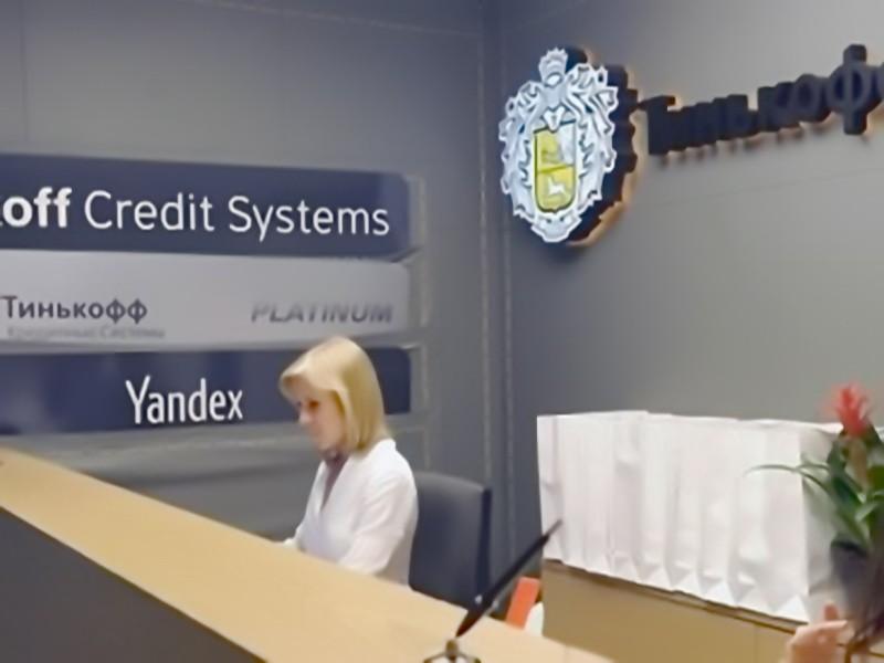 ВТинькофф-банке произошел сбой онлайн-сервисов