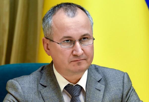 Василий Грицак направил официальное требование начальнику ФСБ Бортникову