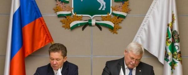 Миллер и Жвачкин дали старт строительству газопровода из Томска в Асино