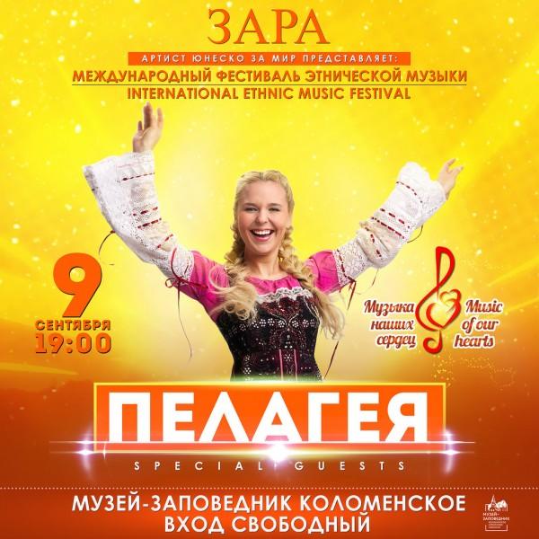 «Коломенское» ждёт гостей международного этнического фестиваля