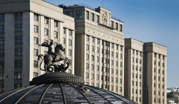 В Госдуме прокомментировали предложение запретить лампы накаливания свыше 50 Вт