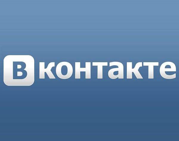Названы секретные функции соцсети «ВКонтакте»