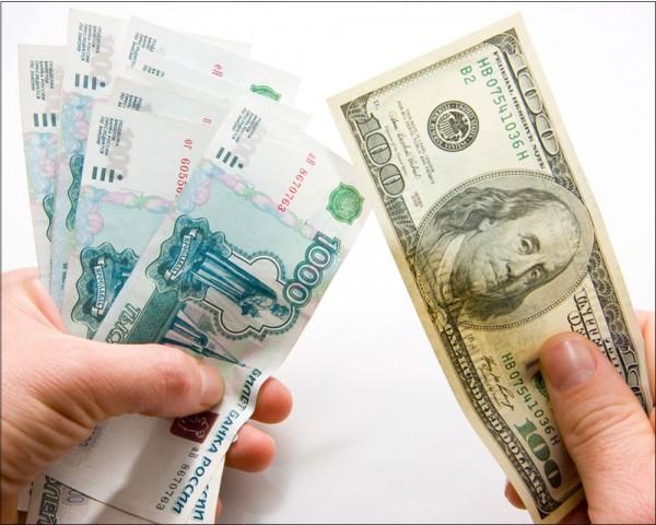 Торги на Московской бирже показали резкое падение доллара